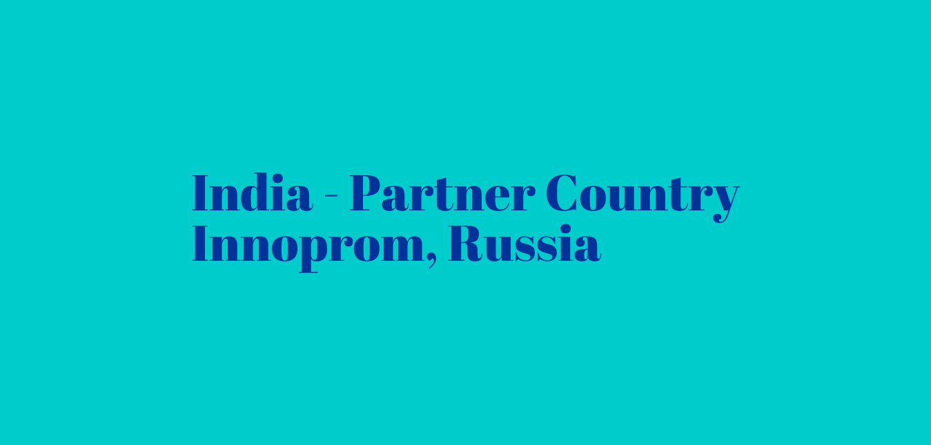 Innoprom Russia 2017